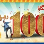 Warid SIM Wapas Lagao Offer 2014