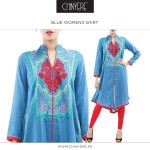 Chinyere Lawn 2014 Summer 3