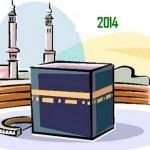 Hajj 2014 Logo