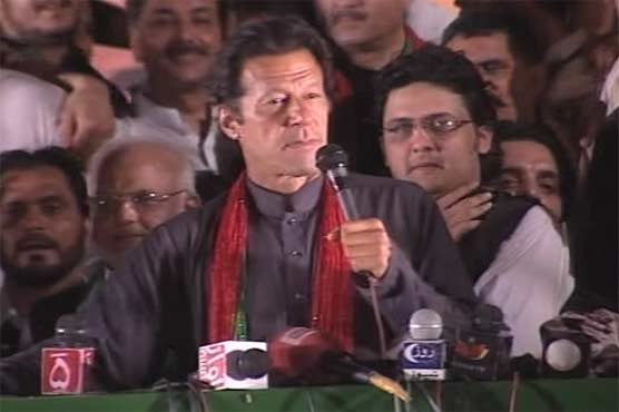 Imran Khan address in Faisalabad Jalsa
