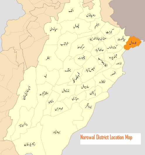 Narowal District Location Map in Punjab