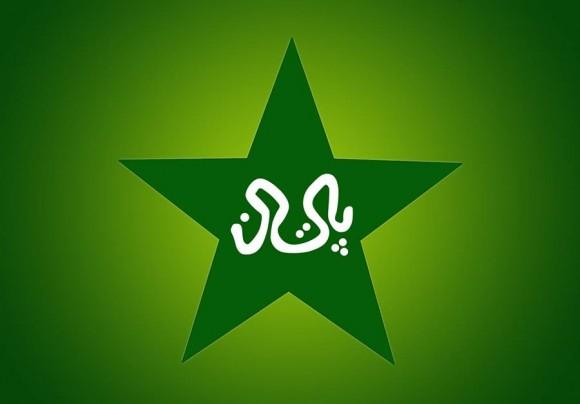PCB ODI Lahore 2014