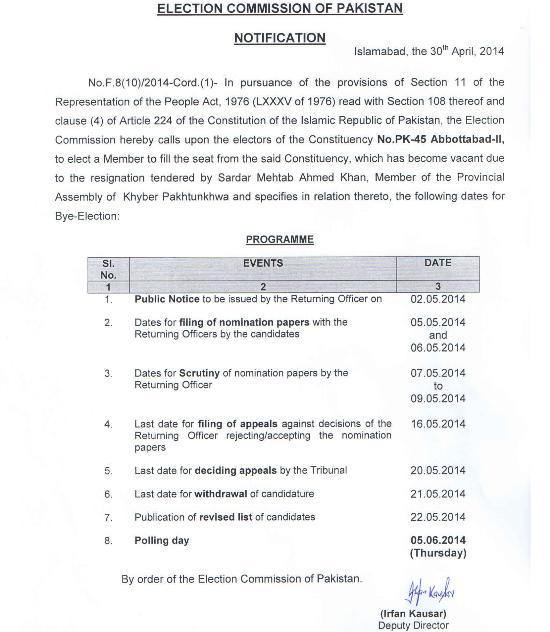 PK-45 Abbottabad Bye-Poll Schedule 2014