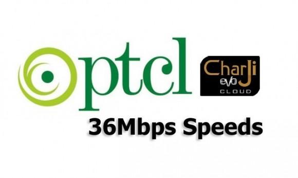 PTCL Charji Evo Cloud 2014