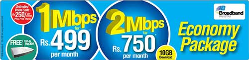 PTCL Freedom Package 2014