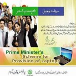 Pakistan Laptop Scheme 2014 For University Students