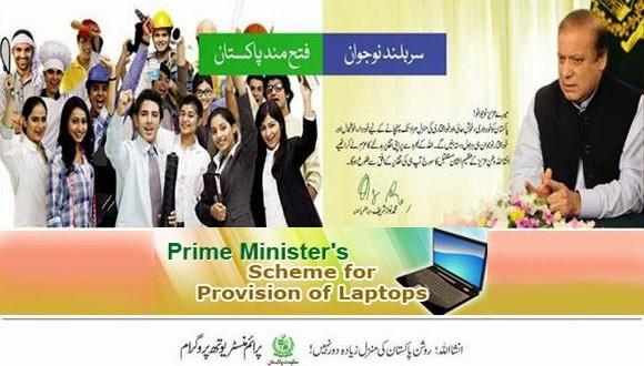 Pakistan Laptop Scheme 2014 For University Students
