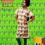 Reemah Beyg 2014 Summer Dress 2