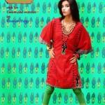 Reemah Beyg 2014 Summer Dress 5