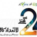 Ufone 24 Ghantay Offer Details 2014