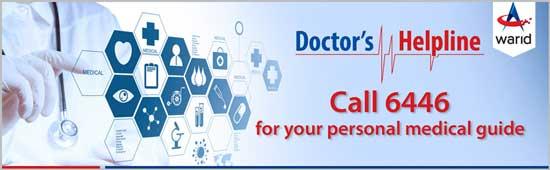 Warid Doctor Helpline