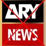ARY News Ban