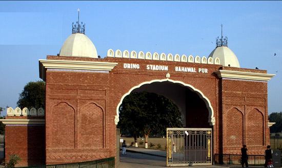 Dring Statdium Bahawalpur