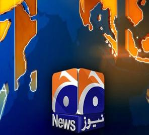 Geo News Suspension