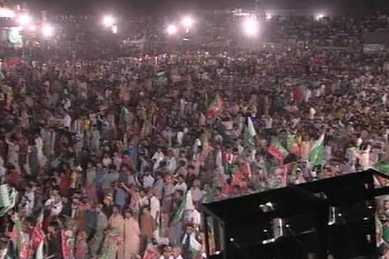 Imran Khan Sialkot Jalsa View