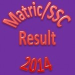 Matric-SSC Result 2014 Expected Date of Announcement