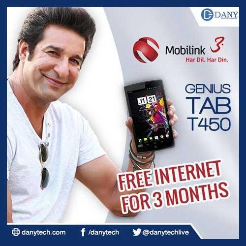 Mobilink 3G Dany