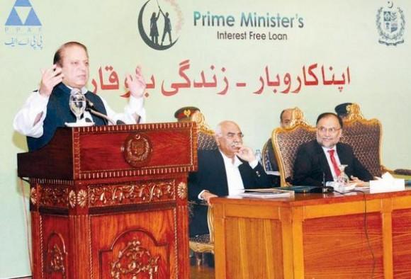Nawaz Sharif Addressing Interest Free Loan Scheme Ceremony - Ahsan Iqbal sitting
