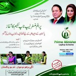 Nawz Sharif Laptop scheme