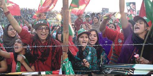 PTI Girls in Silakot Jalsa 2