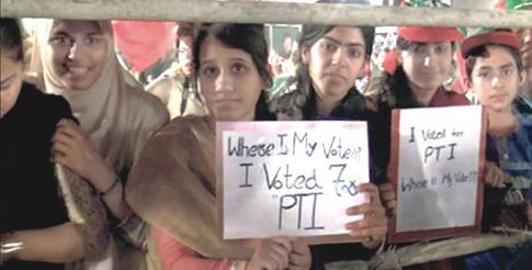 PTI Girls in Silakot Jalsa