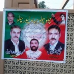 PTI Multan ready for Bahawalpur Jalsa (1)