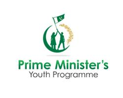 Prime Minister Youth Laptop Scheme