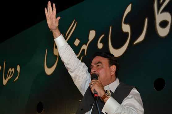 Sh Rasheed Address in Sialkot Jalsa