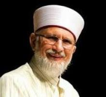 Tahirul-Qadri From Canada to Pakistan