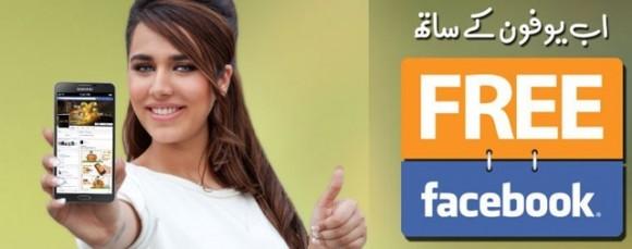 Ufone 3G Facebook