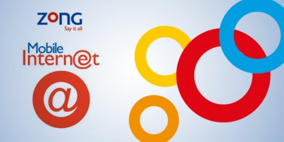 Zong 3G Packages 2014