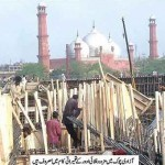 Azadi Chowk Flyover construction