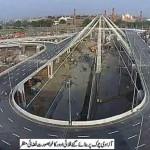 Azadi Chowk lahore Flyover Bridge