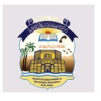 BISE D G Khan Logo