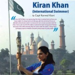 Kiran Khan Going To Represented Pakistan in Commonwealth Games