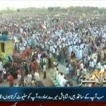 MQM Jalsa in Karachi on July 6, 2014
