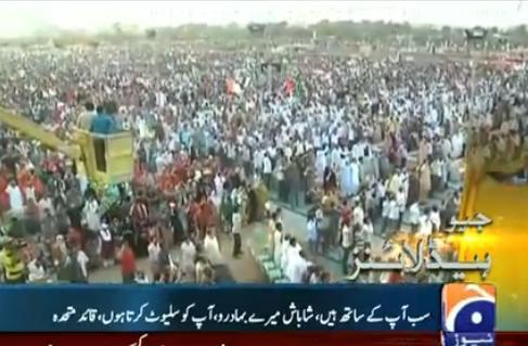 MQM Jalsa in Karachi on July 6, 2014