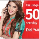 Mobilink Ramzan Bonus Offer For Prepaid Customers