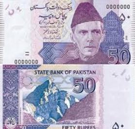 New Currency Notes Pakistan 2014