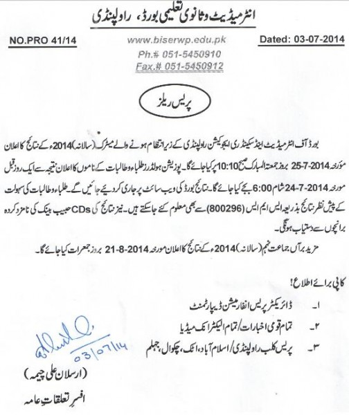 Rawalpindi Board Issued Press Release for Announcement of Matric - SSC Part 2 Result 2014