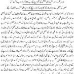 Statistics of Azadi Chowk Flyover and Circular Road Completes