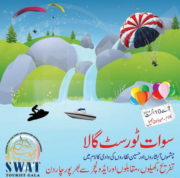 Swat Tourist Festival 2014