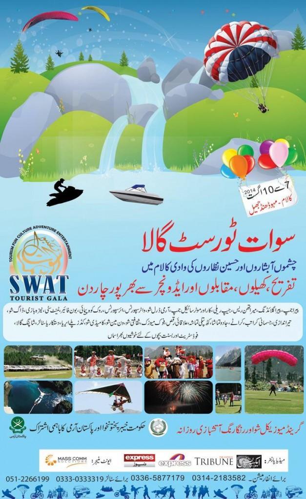 Swat Tourist Gala Kalam, Mahodund Jheel (7-10 August 2014)
