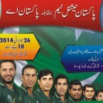 Qaddafi Stadium T20 Match Lahore for IDP