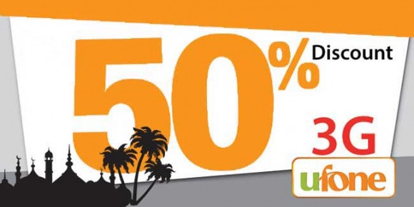 Ufone Ramzan Discount on 3G Packages,