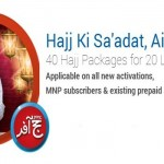 Zong Announced Hajj Packages As Ramadan Promotion
