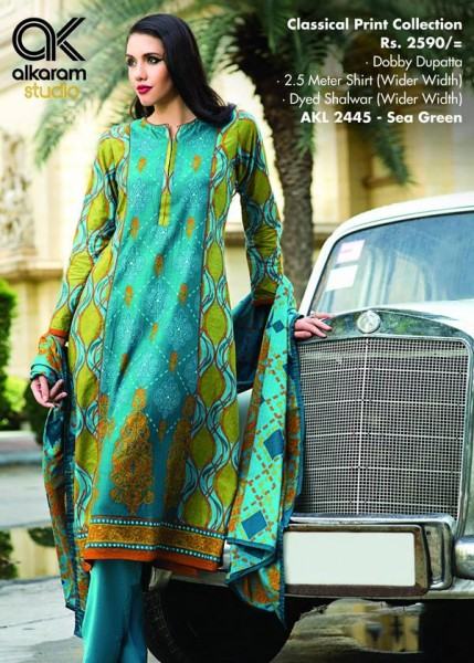 Mid Summer Lawn Dress Collection 2014 by Al Karam Textiles