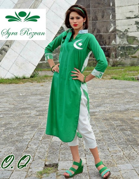 Independence Day Pakistan Special Azadi Dresses for Girls
