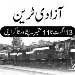 Azadi Train Schedule Peshawar, Gujranwala, Lahore, Sahiwal, Karachi