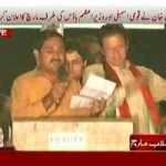 Jamshaid Dasti with Imran Khan in Islamabad Azadi Long March at Aabpara